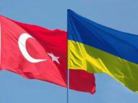 В Турцию по ID-картам без загранпаспортов