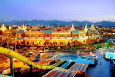 Albatros Aqua Blu Resort Sharm 4+*