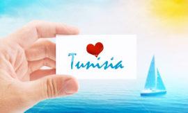 Тунис из Одессы, Лето 2018!