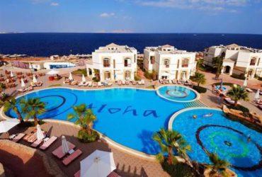 Aloha Sharm Hotel 4*+