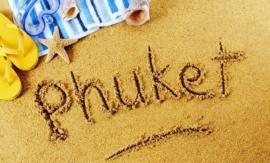 Fortuna 3* Phuket 3*