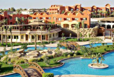 Grand Plaza Resort 5*