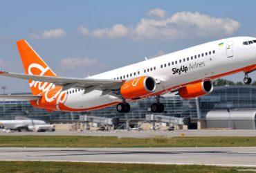 Новые правила регистрации на рейсы SkyUp Airlines с 01.09.20 г.