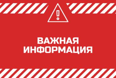 28.08.20 вводятся временные ограничения на въезд иностранцам в Украину