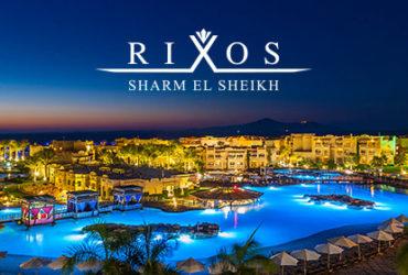 Rixos: оставайтесь в одном – наслаждайтесь двумя!